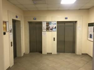 Офис, R-24138, Леси Украинки бульв., Киев - Фото 20