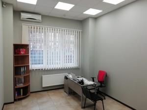 Нежилое помещение, J-27114, Окипной Раиcы, Киев - Фото 9