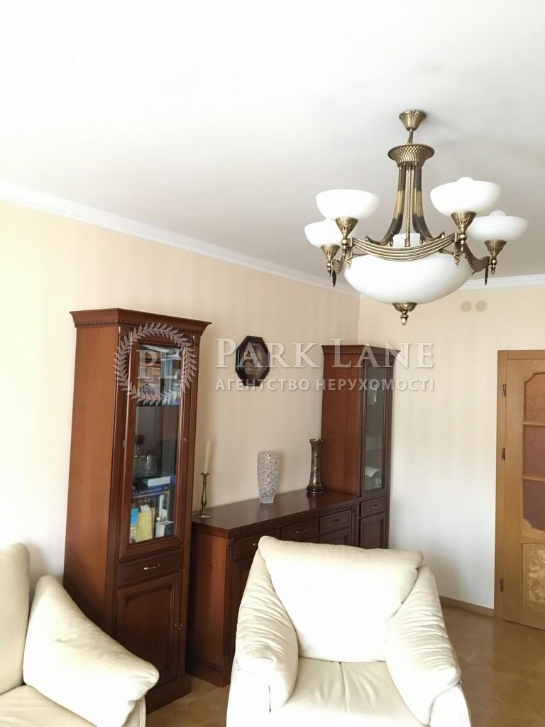 Квартира ул. Ереванская, 18а, Киев, N-20579 - Фото 5