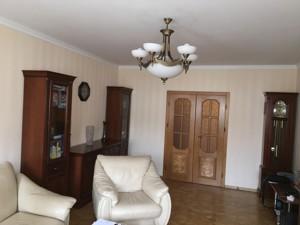 Квартира N-20579, Ереванская, 18а, Киев - Фото 7
