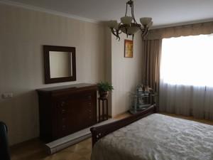 Квартира N-20579, Ереванская, 18а, Киев - Фото 11