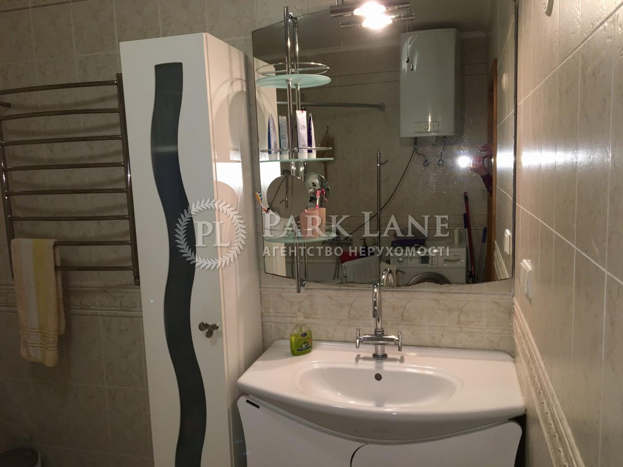 Квартира ул. Ереванская, 18а, Киев, N-20579 - Фото 14