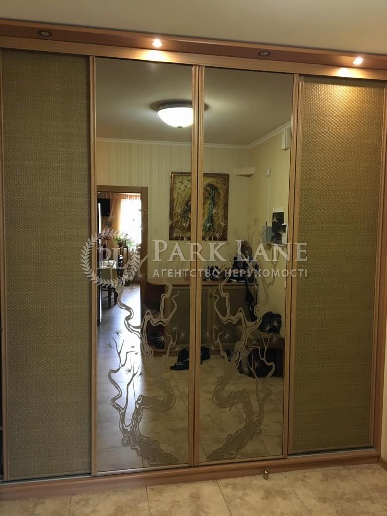 Квартира ул. Ереванская, 18а, Киев, N-20579 - Фото 16
