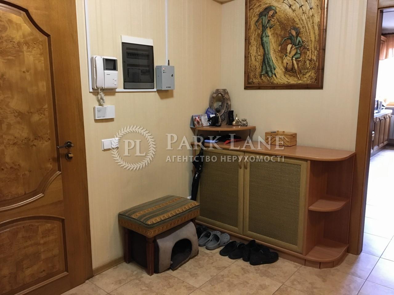 Квартира ул. Ереванская, 18а, Киев, N-20579 - Фото 19