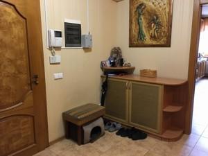 Квартира N-20579, Ереванская, 18а, Киев - Фото 20