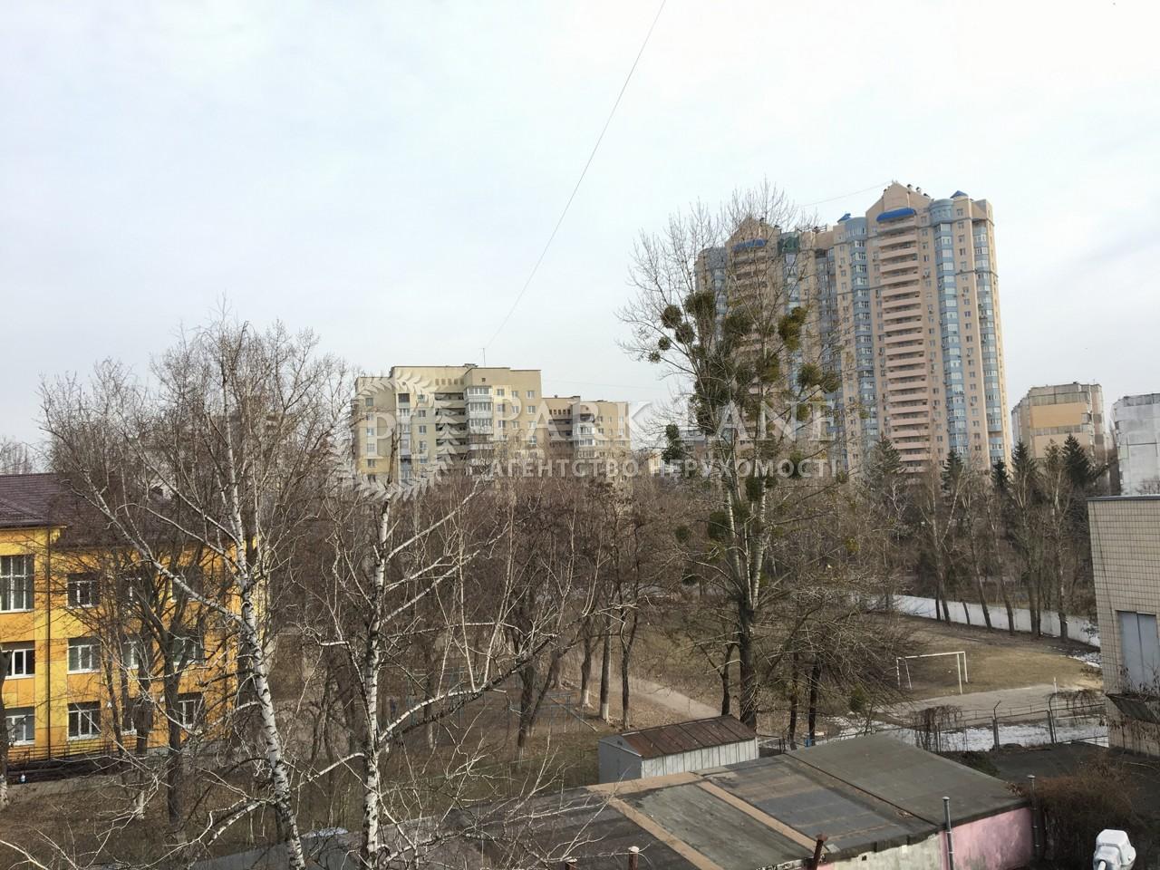 Квартира ул. Ереванская, 18а, Киев, N-20579 - Фото 17