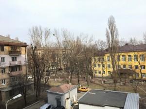 Квартира N-20579, Ереванская, 18а, Киев - Фото 19