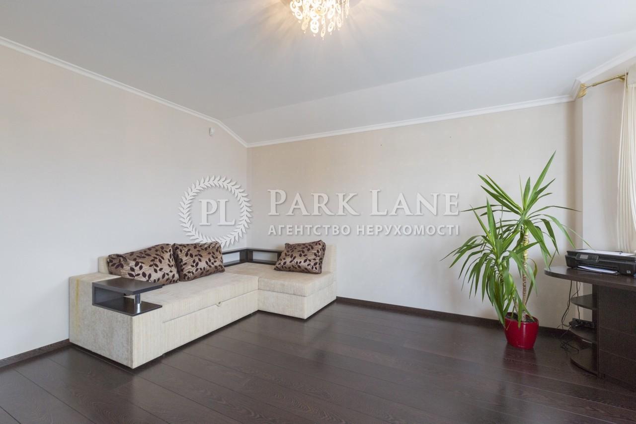 Дом X-32853, Петровское (Бориспольский) - Фото 10