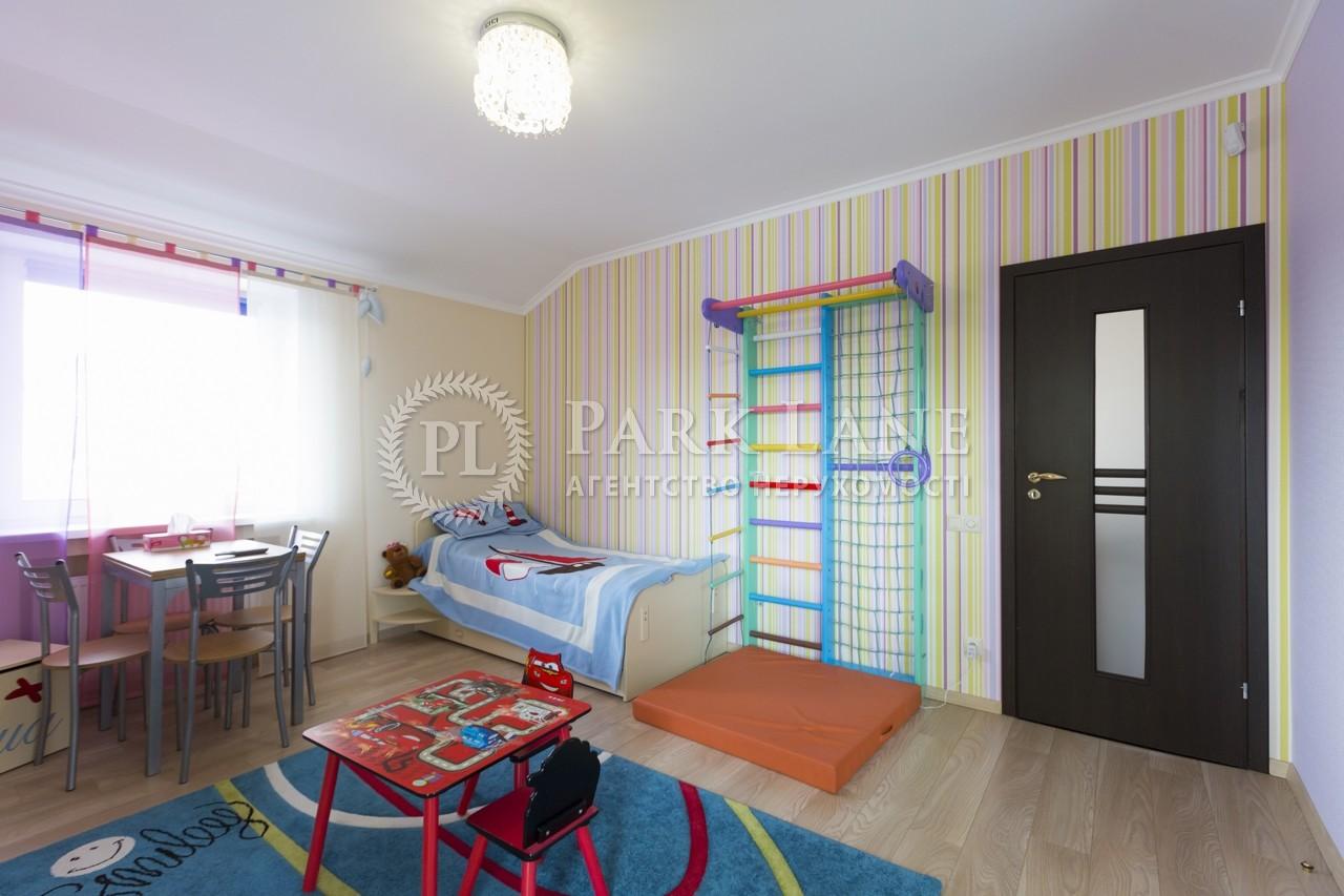 Дом Петровское (Бориспольский), X-32853 - Фото 12