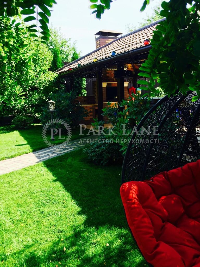 Дом Петровское (Бориспольский), X-32853 - Фото 37