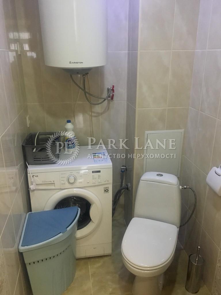 Квартира ул. Львовская, 22, Киев, X-12846 - Фото 15