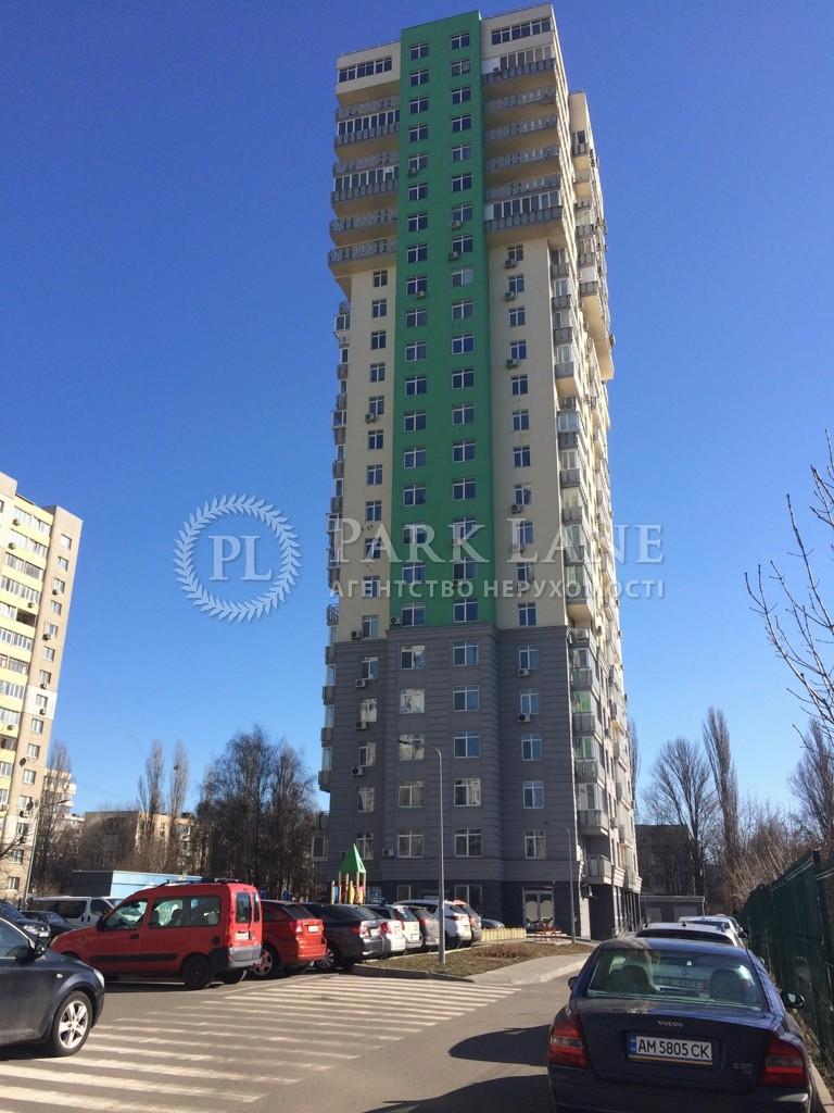 Квартира ул. Коласа Якуба, 2б, Киев, R-22915 - Фото 16