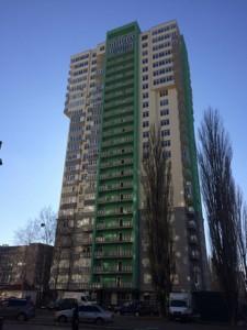 Квартира Z-772296, Коласа Якуба, 2б, Киев - Фото 4