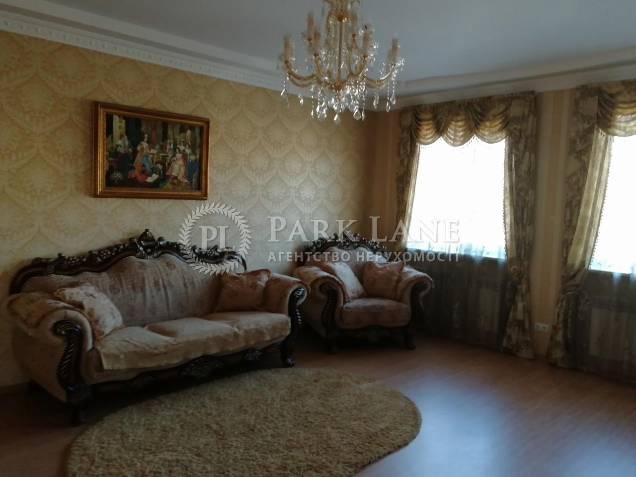 Дом Лесники (Киево-Святошинский), Z-664100 - Фото 2