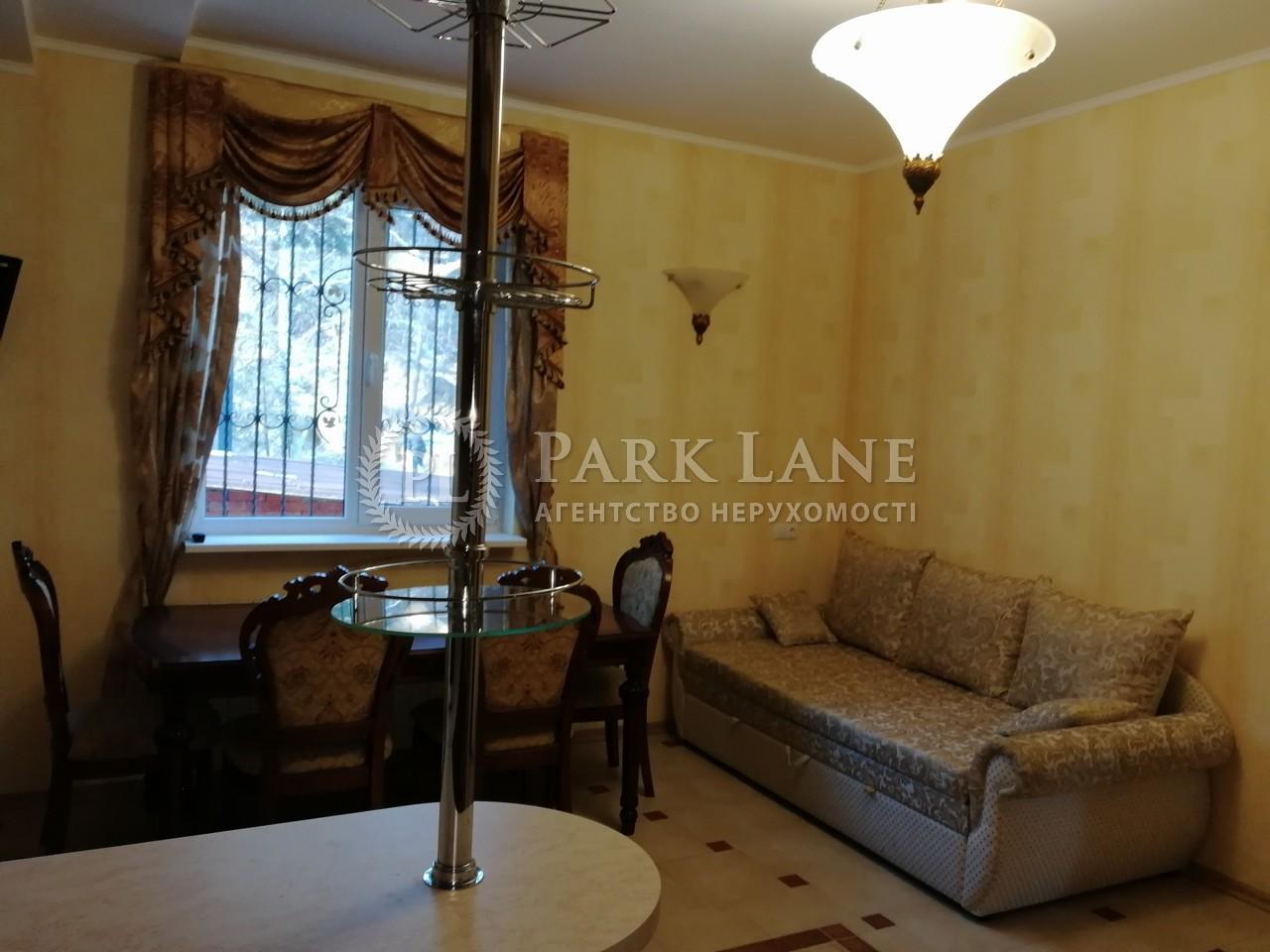 Дом Лесники (Киево-Святошинский), Z-664100 - Фото 11