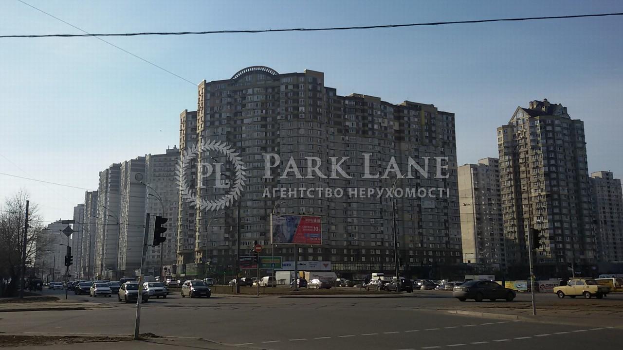 Квартира Григоренко Петра просп., 22/20, Киев, P-24733 - Фото 4