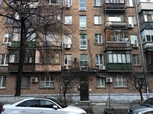 Квартира K-30899, Набережно-Хрещатицька, 33, Київ - Фото 2