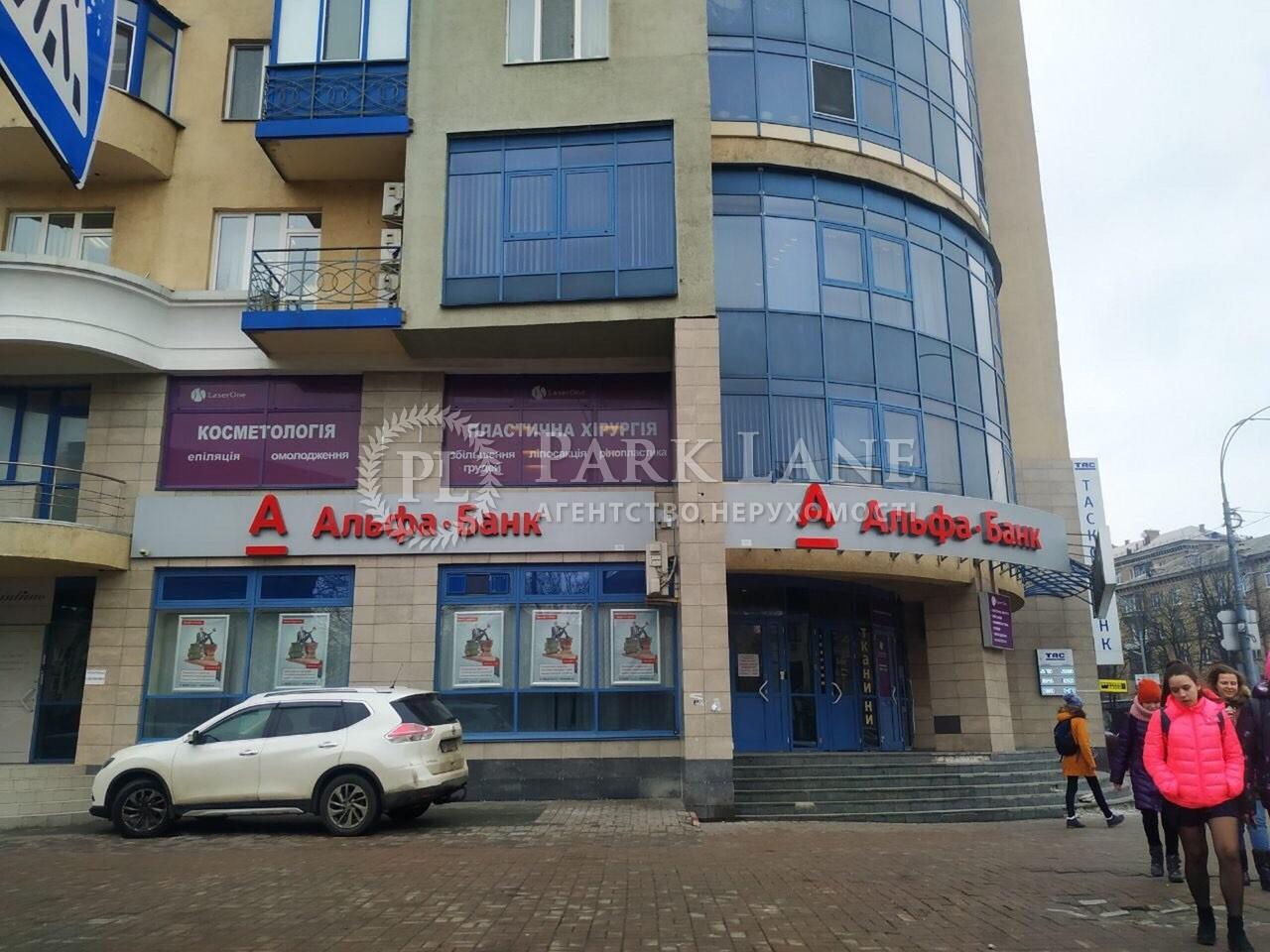 Нежилое помещение, ул. Московская, Киев, R-24705 - Фото 4