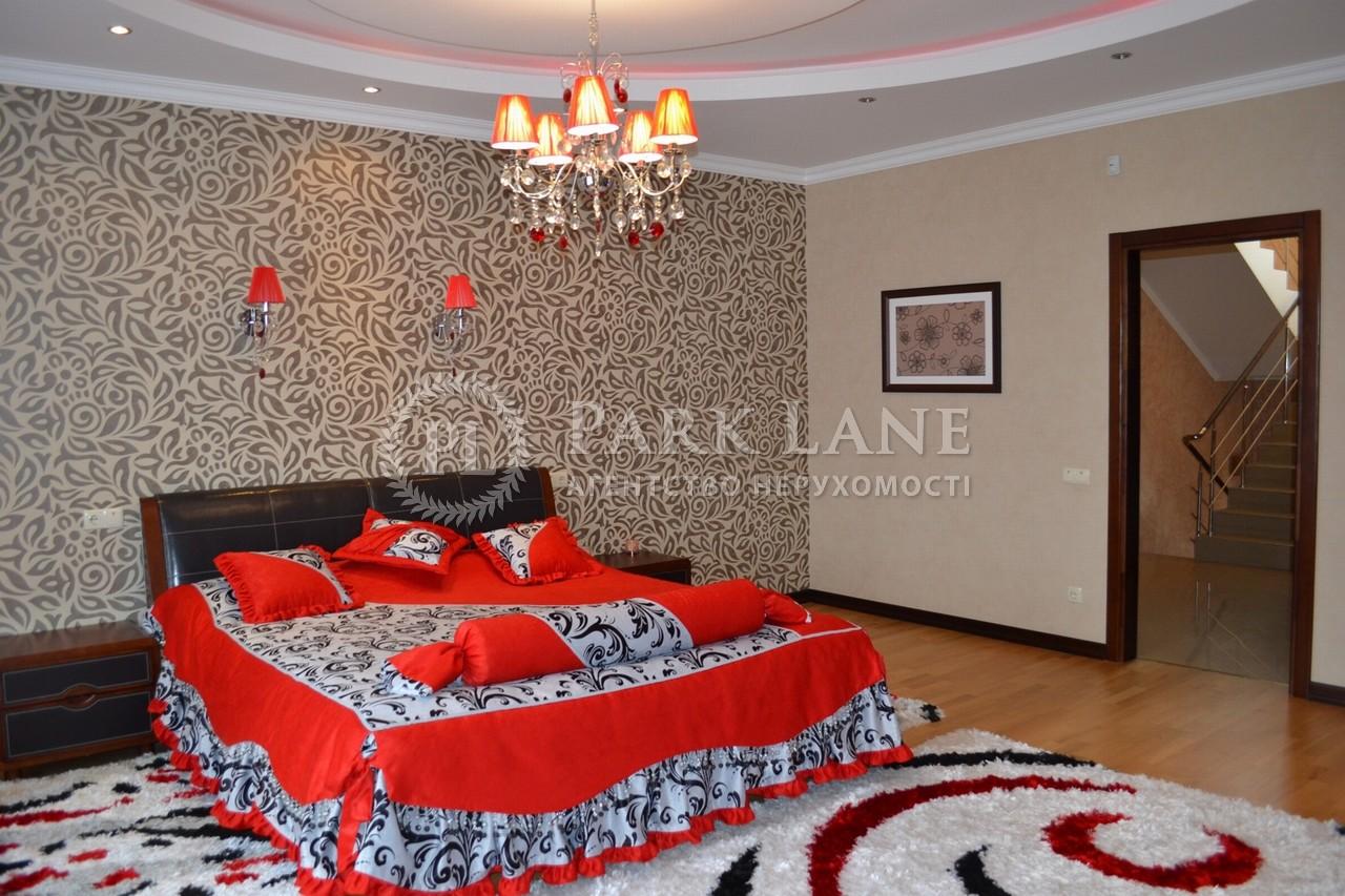 Дом N-13637, Киевская, Гора - Фото 7