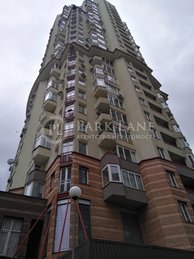 Квартира ул. Кудряшова, 20б, Киев, B-98684 - Фото 12