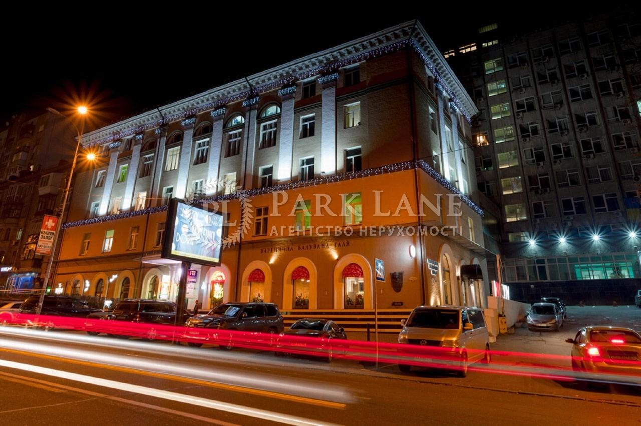 Офіс, R-2710, Мечникова, Київ - Фото 12