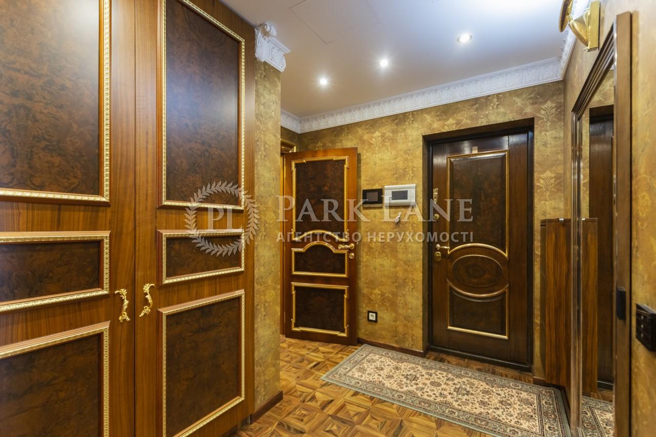 Квартира Шевченко Тараса бульв., 27б, Киев, R-28287 - Фото 28