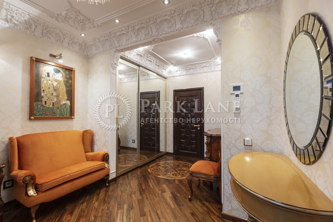 Квартира Шевченко Тараса бульв., 27б, Киев, R-28287 - Фото 10