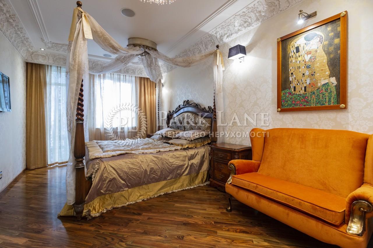 Квартира Шевченко Тараса бульв., 27б, Киев, R-28287 - Фото 7