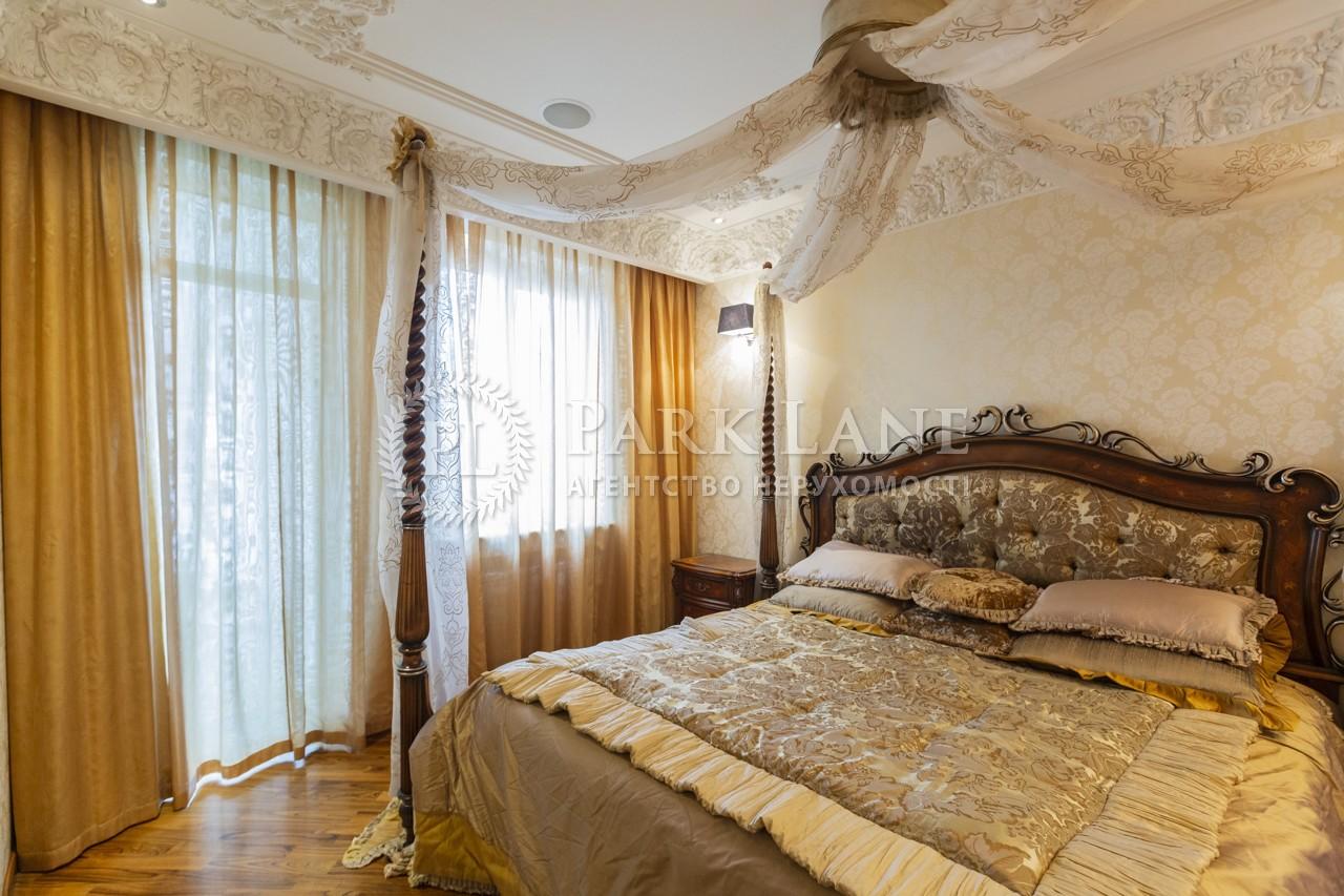 Квартира Шевченко Тараса бульв., 27б, Киев, R-28287 - Фото 8