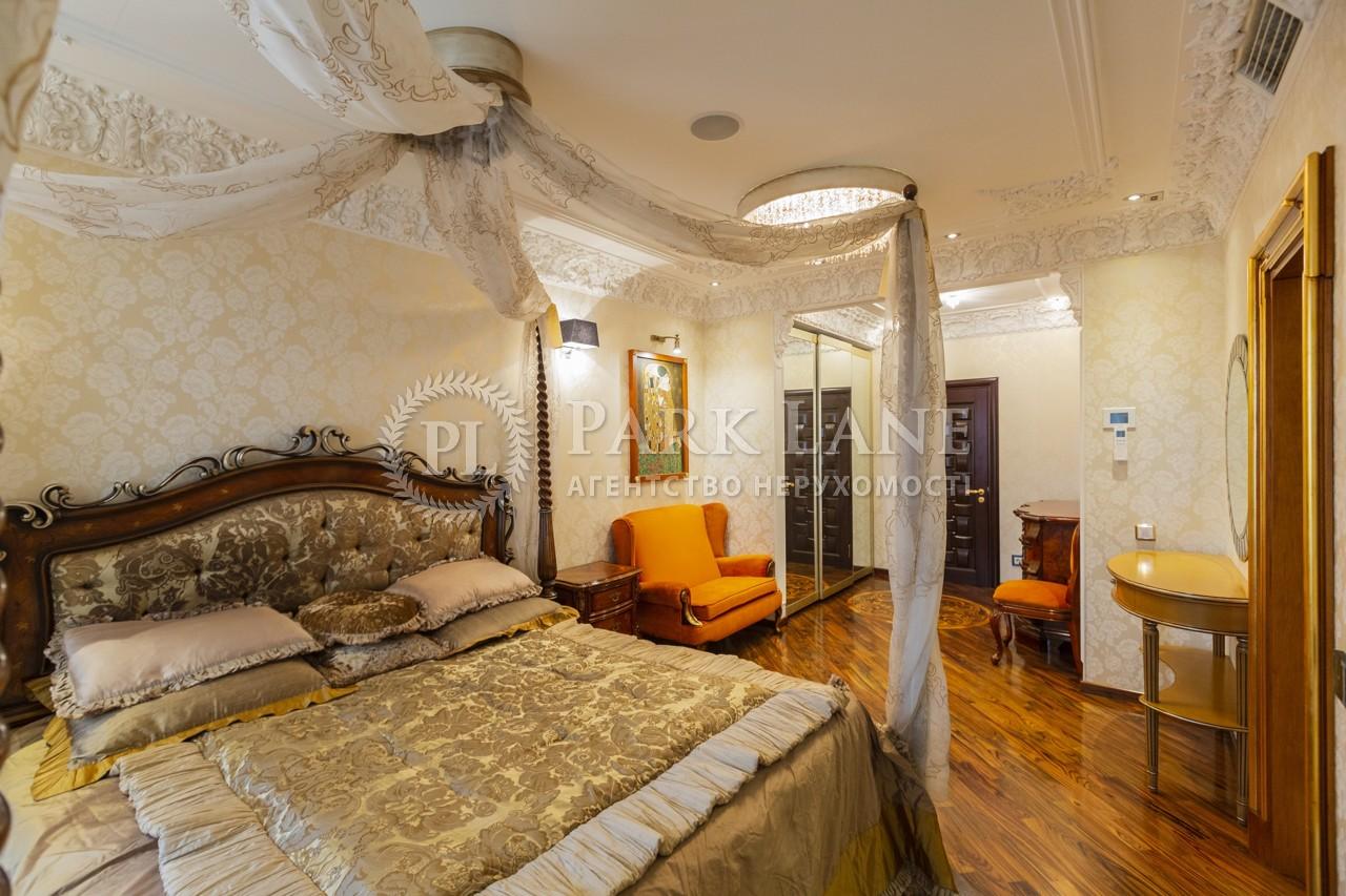 Квартира Шевченко Тараса бульв., 27б, Киев, R-28287 - Фото 9