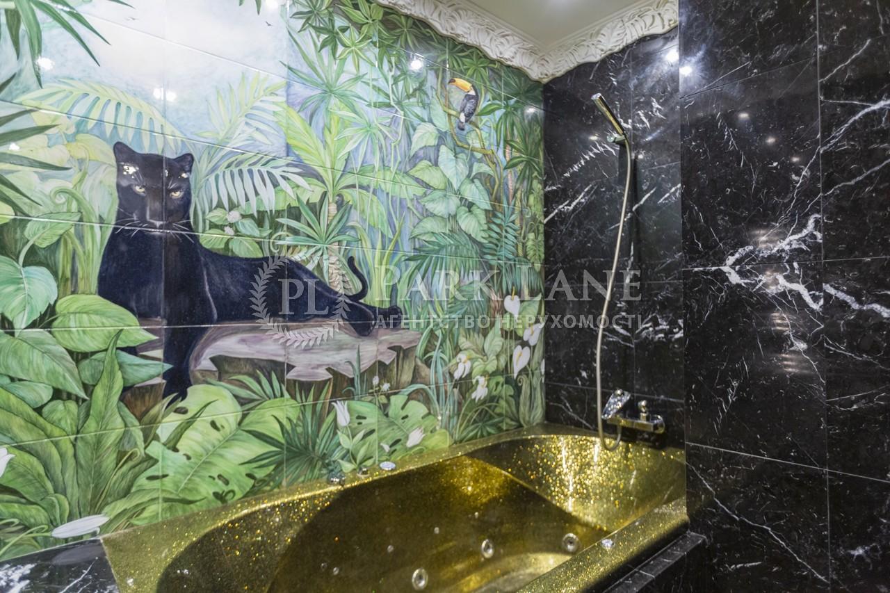 Квартира Шевченко Тараса бульв., 27б, Киев, R-28287 - Фото 23