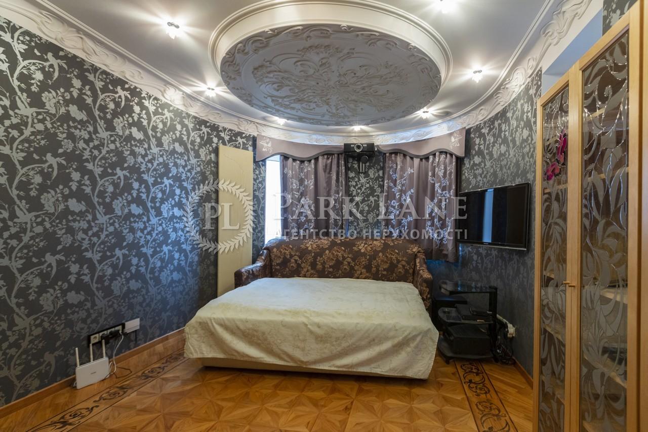 Квартира Шевченко Тараса бульв., 27б, Киев, R-28287 - Фото 11