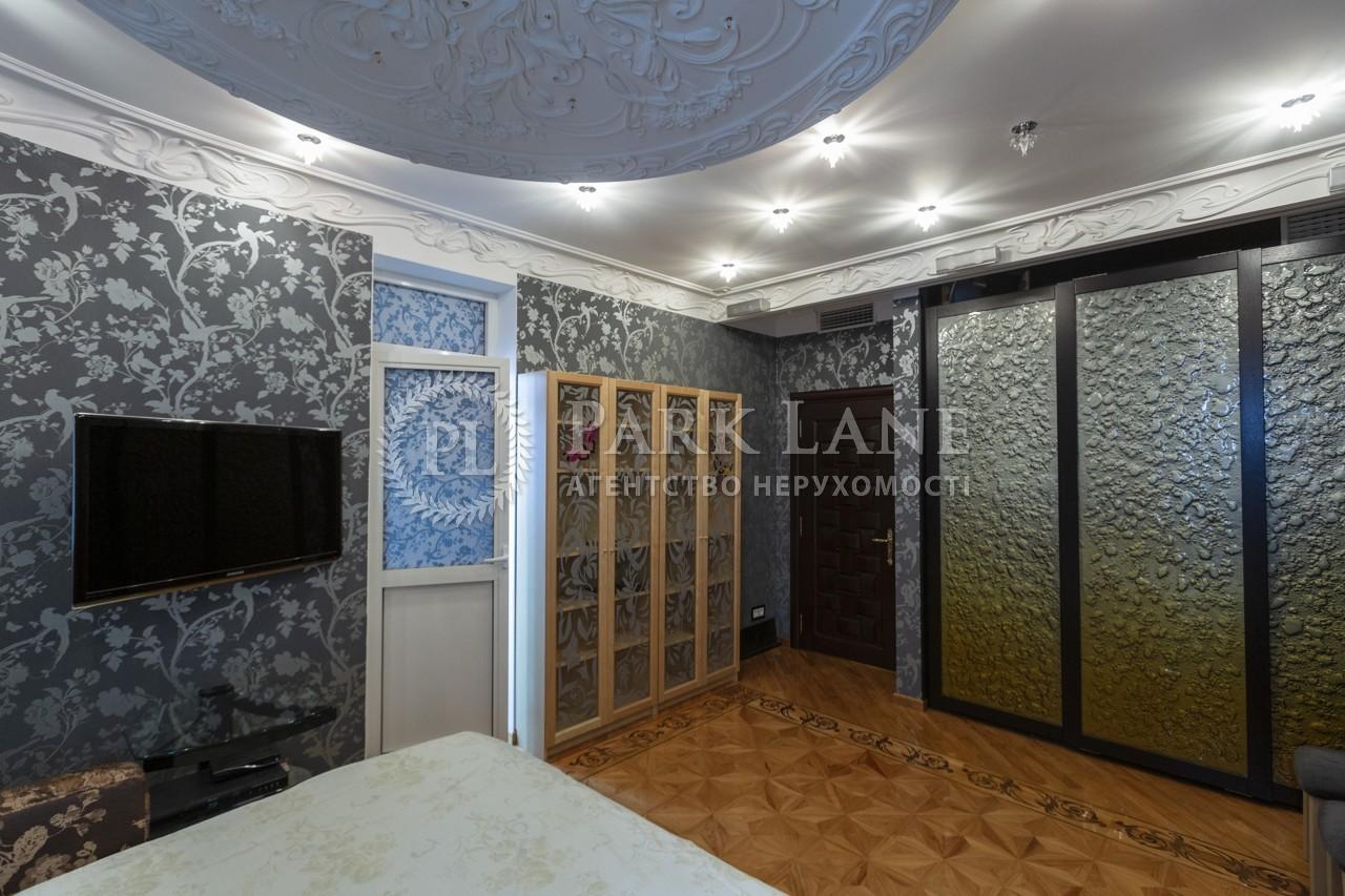 Квартира Шевченко Тараса бульв., 27б, Киев, R-28287 - Фото 13