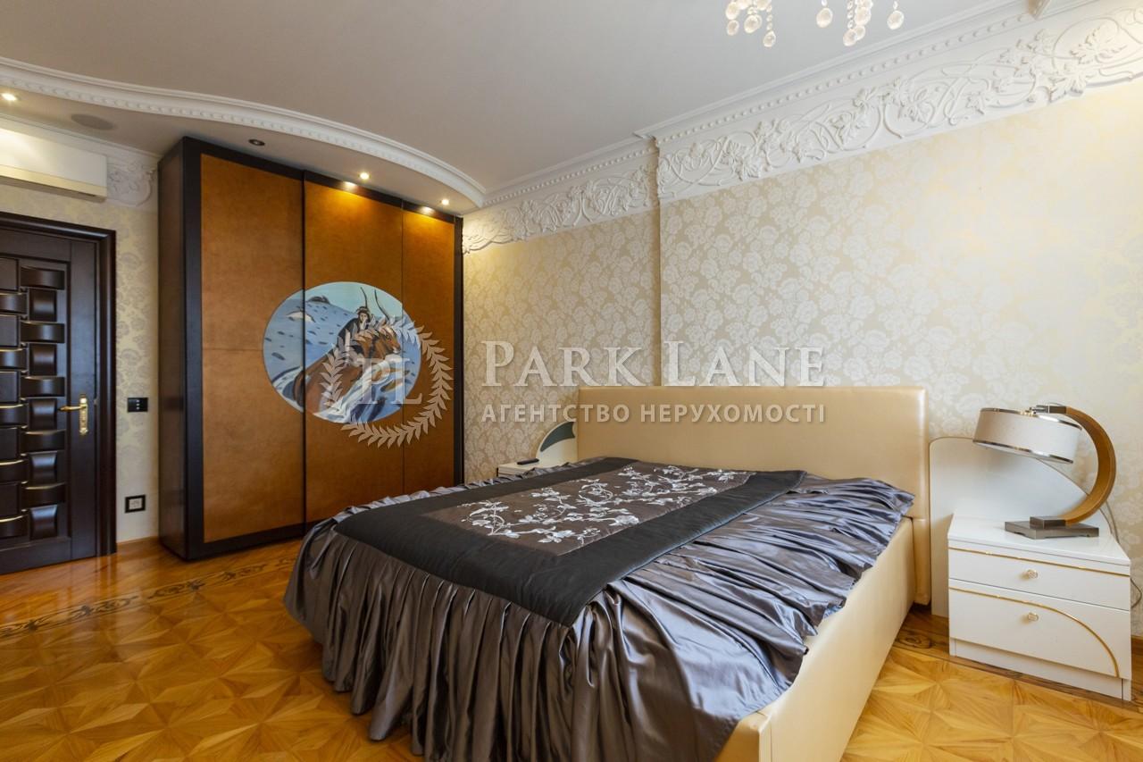 Квартира Шевченко Тараса бульв., 27б, Киев, R-28287 - Фото 15