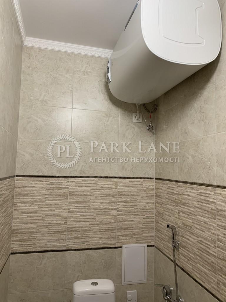 Квартира Ясиноватский пер., 11, Киев, R-24472 - Фото 12