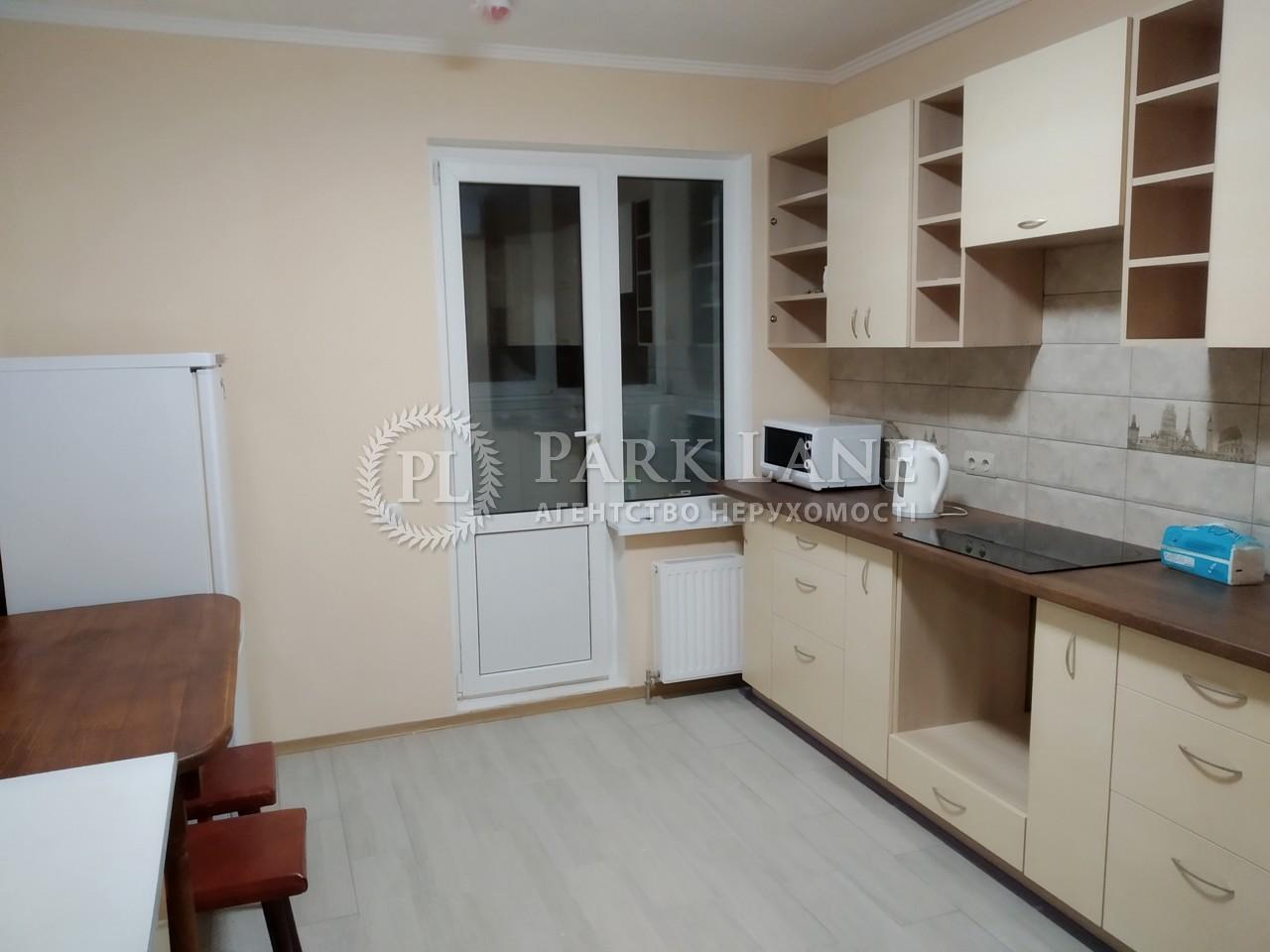 Квартира ул. Софии Русовой, 3а, Киев, J-27145 - Фото 7