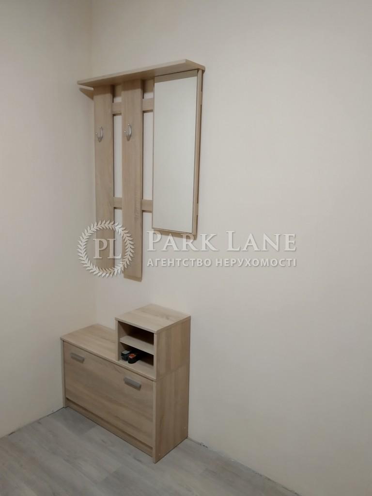 Квартира ул. Софии Русовой, 3а, Киев, J-27145 - Фото 8
