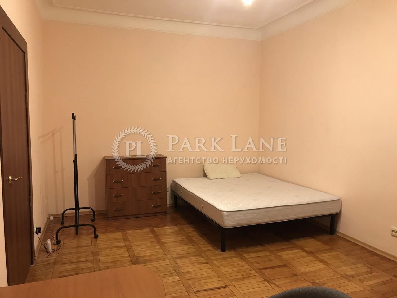 Квартира ул. Пимоненко Николая, 4, Киев, X-17808 - Фото 4