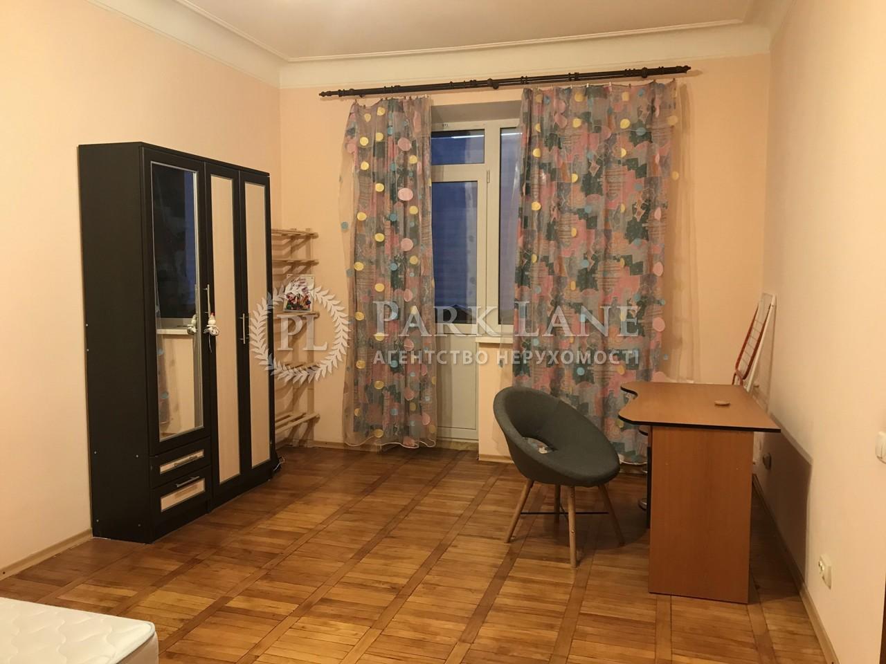 Квартира ул. Пимоненко Николая, 4, Киев, X-17808 - Фото 3