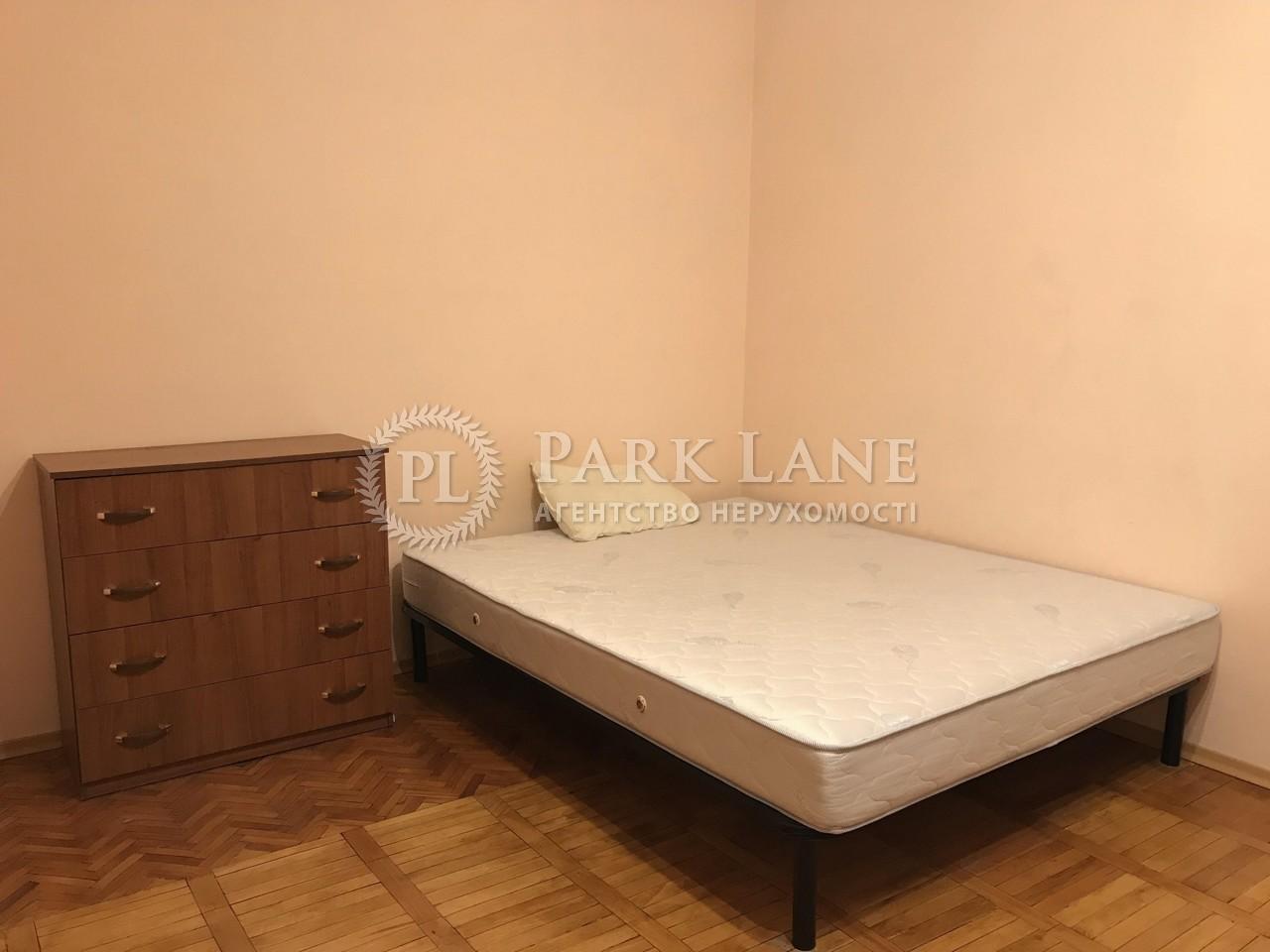 Квартира ул. Пимоненко Николая, 4, Киев, X-17808 - Фото 5