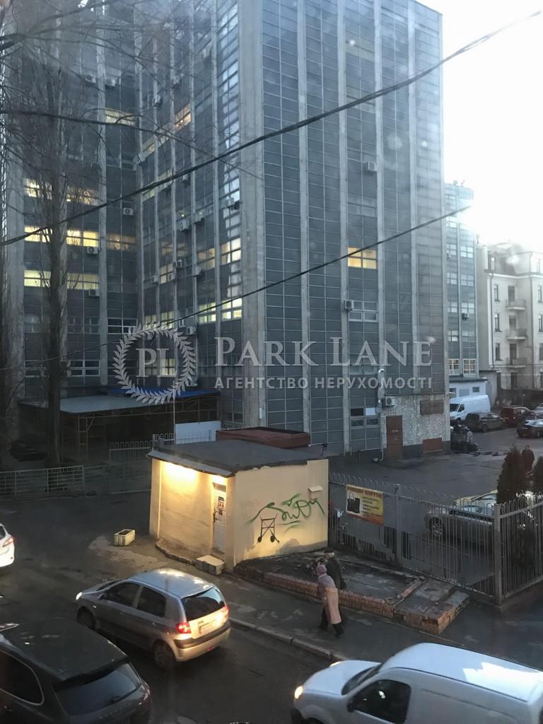 Квартира ул. Пимоненко Николая, 4, Киев, X-17808 - Фото 12