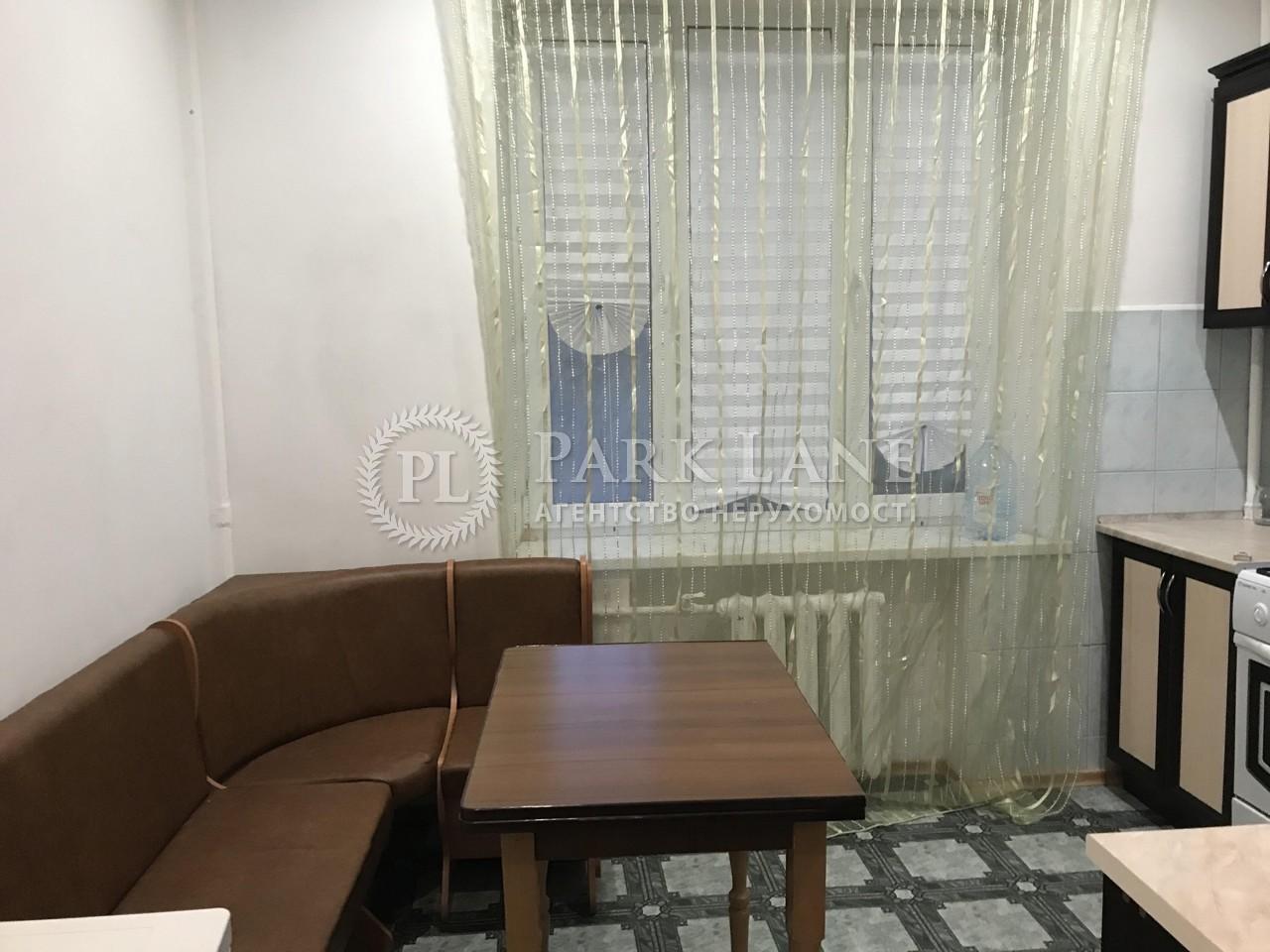 Квартира ул. Пимоненко Николая, 4, Киев, X-17808 - Фото 6