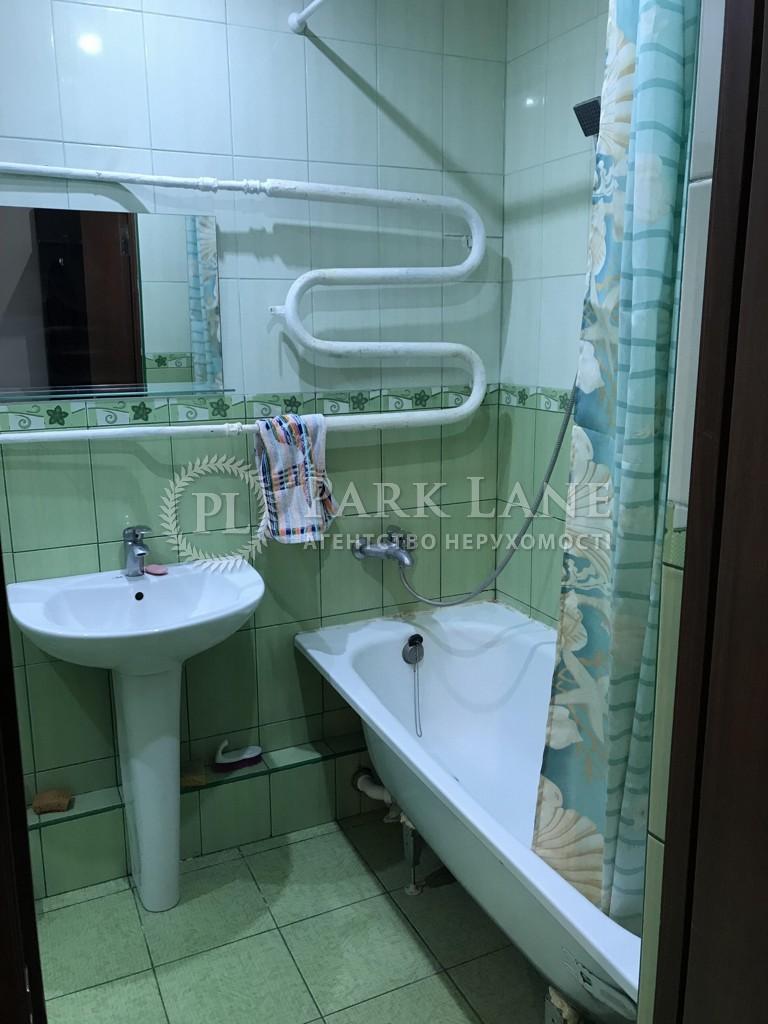 Квартира ул. Пимоненко Николая, 4, Киев, X-17808 - Фото 8