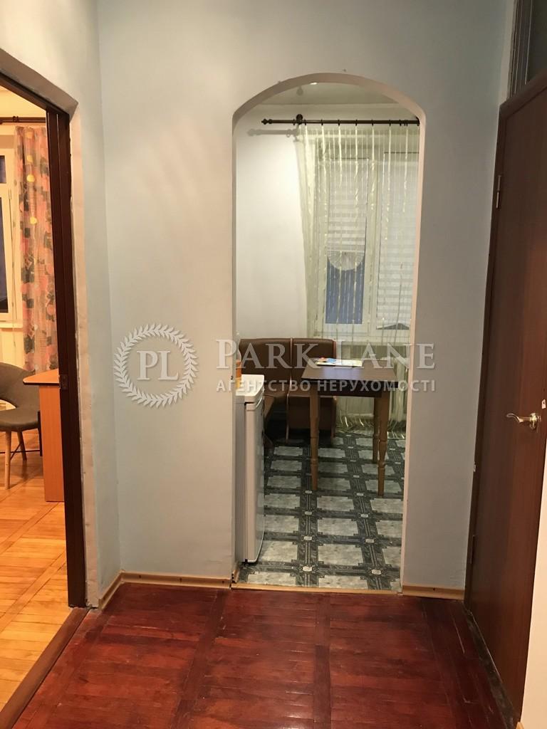 Квартира ул. Пимоненко Николая, 4, Киев, X-17808 - Фото 10