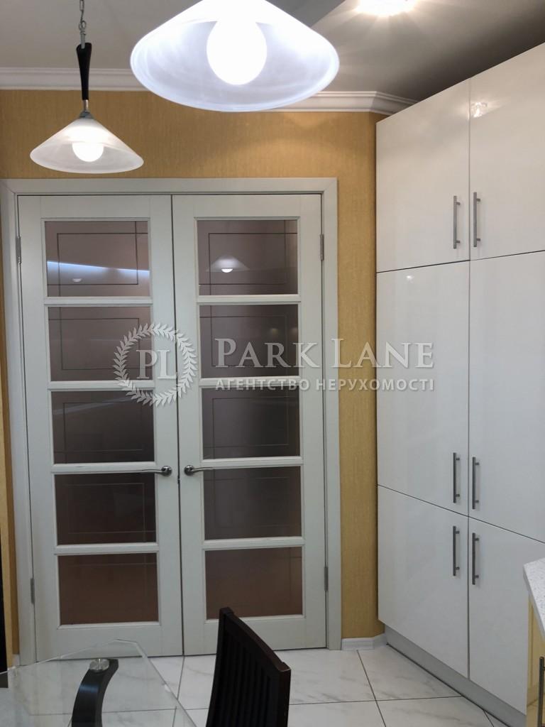 Квартира ул. Кудряшова, 16, Киев, R-24510 - Фото 9