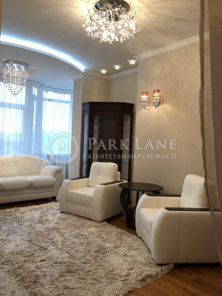 Квартира ул. Кудряшова, 16, Киев, R-24510 - Фото 5