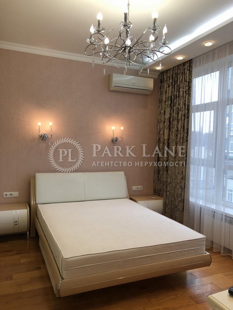 Квартира ул. Кудряшова, 16, Киев, R-24510 - Фото 6