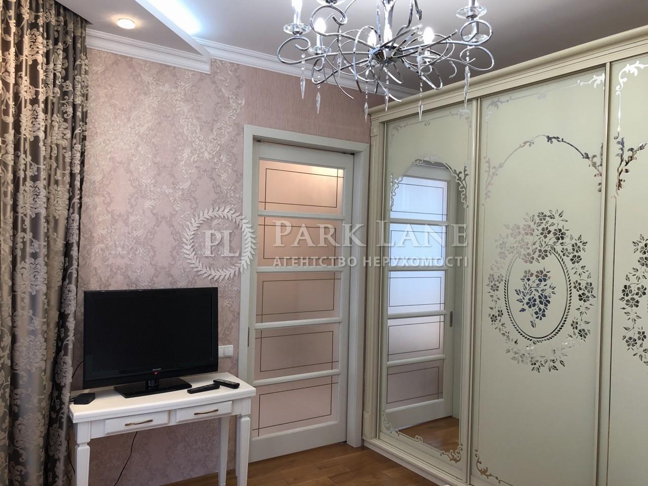 Квартира ул. Кудряшова, 16, Киев, R-24510 - Фото 7