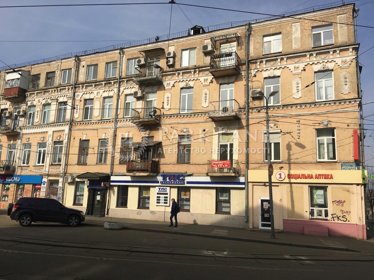 Квартира ул. Межигорская, 3/7, Киев, R-33985 - Фото 10