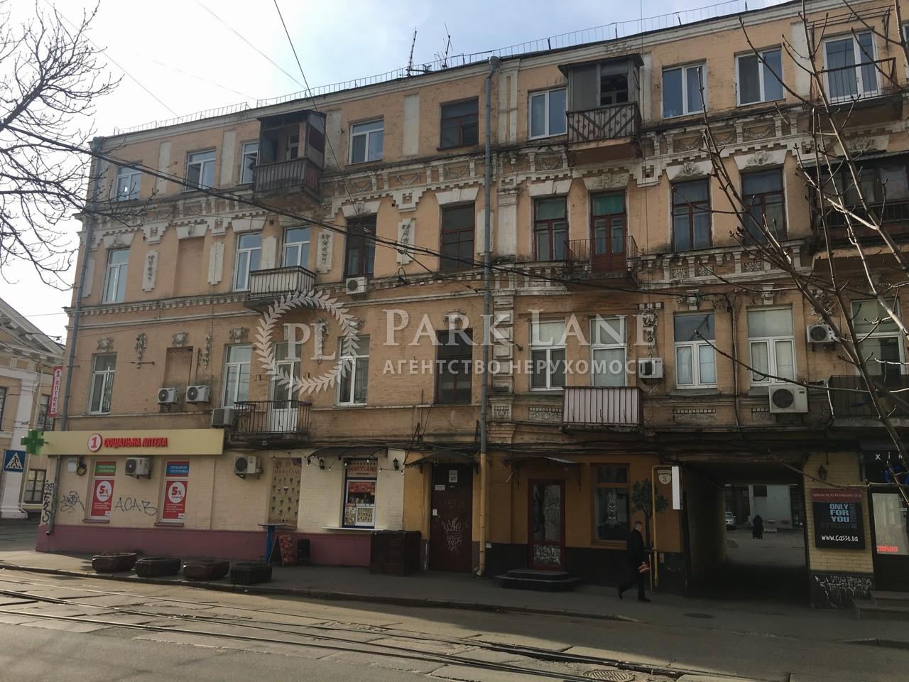 Квартира ул. Межигорская, 3/7, Киев, R-33985 - Фото 1
